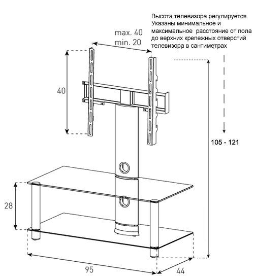 Стойка под телевизор Sonorous NEO 95-B-SLV Схема