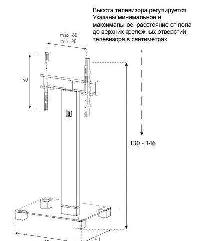 Стойка под ТВ Sonorous PL 2510-B-INX схема