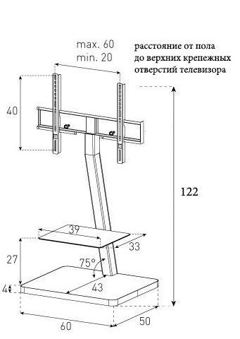 Стойка под телевизор Sonorous PL 2710-GRP-SLV общая схема