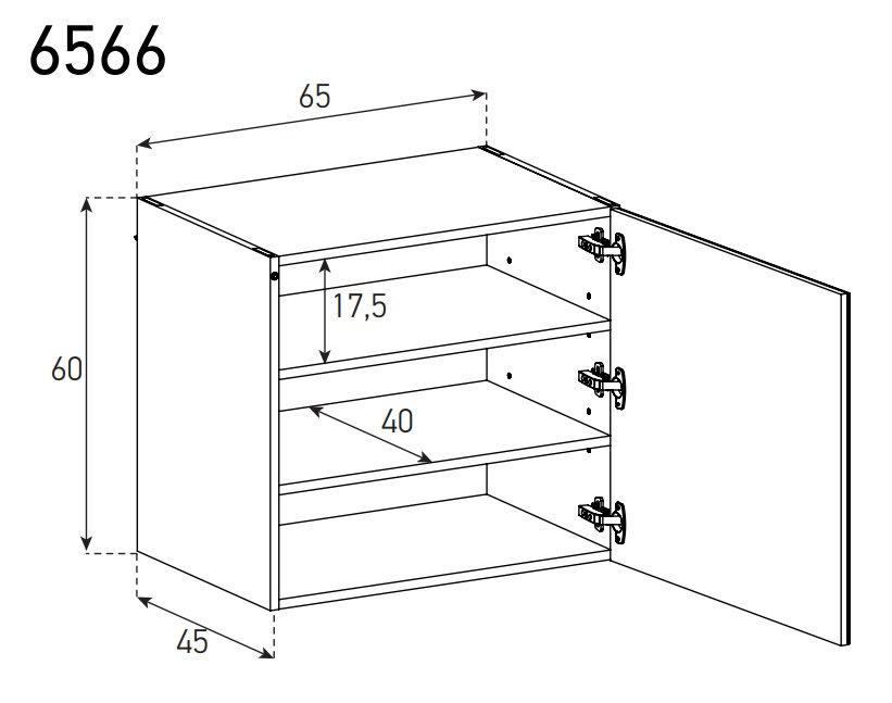 Набор тумб серии ELEMENTS №4. Общая ширина 195 см тумба 6566 схема