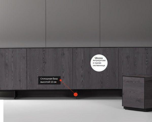 Наборной комод из дизайнерской серии. Общая ширина 260 см