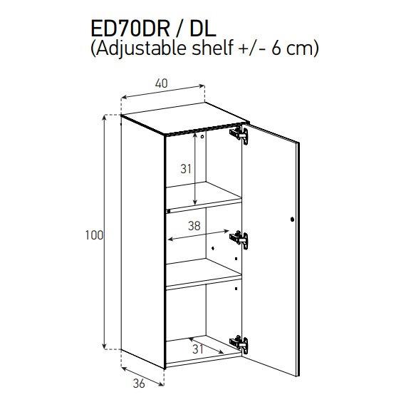Навесная тумба SONOROUS ED70DR