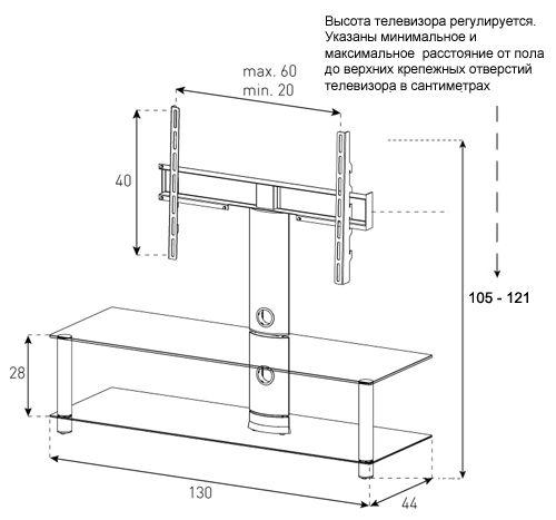 Стойка под телевизор Sonorous NEO 130-B-SLV (Схема)