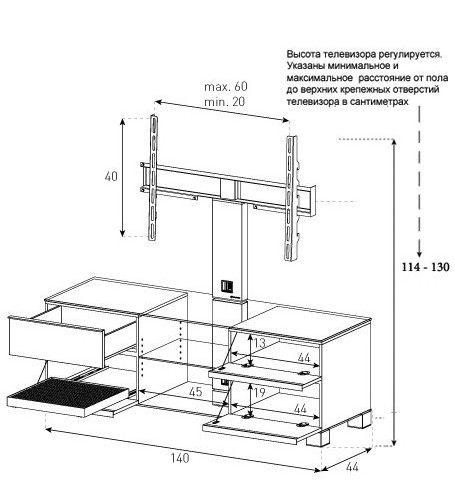 Тумба для ТВ с кронштейном Sonorous MD 8240-B-HBLK-WNT