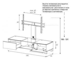 Тумба под телевизор с кронштейном Sonorous MD 8140-C-INX-WHT (схема)