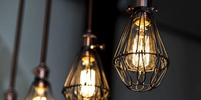Промышленные лампы